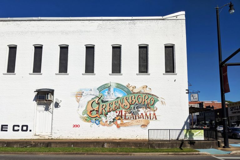 Beautiful mural in Greensboro, Alabama